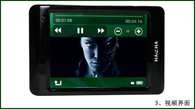 Hacha PA20 is Yet Another Touchy Multimedia Player