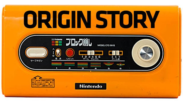 Nintendo's First Console Is One You've Never Played