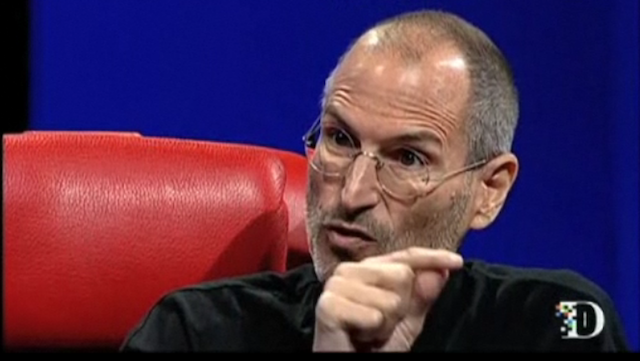 Watch Steve Jobs Talk About How Serious Apple Takes Location Privacy