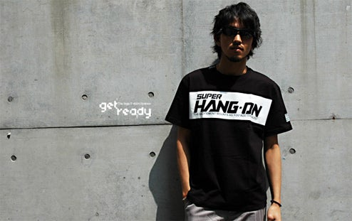 Hang-On Shirt Bundled With Class, Not Master System