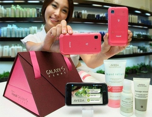 Why On Earth Is Samsung Bundling Girly Lotions With Its Cellphones?