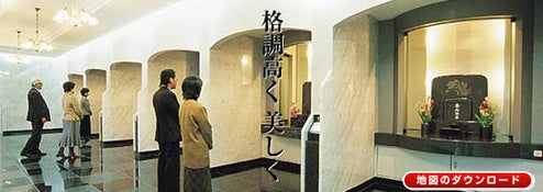Automated Japanese Mausoleum Delivers Loved Ones While You Wait