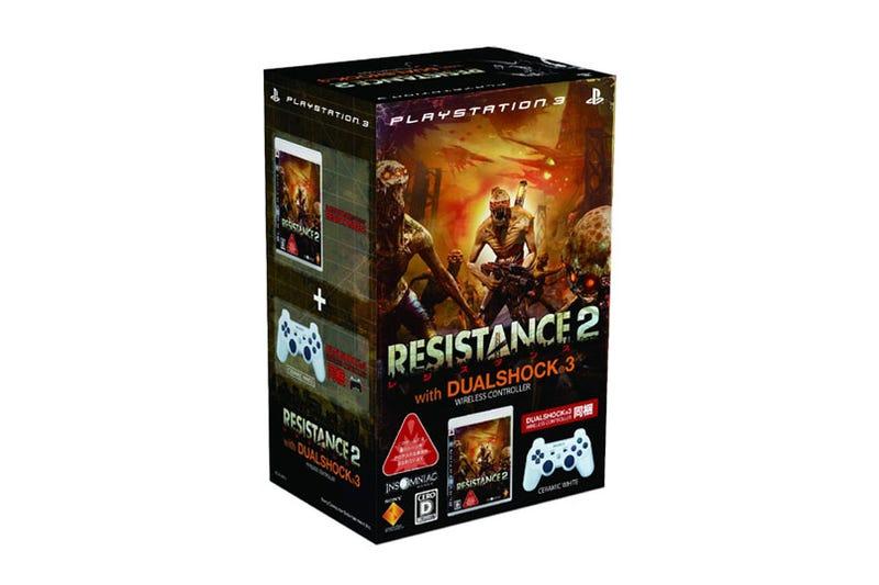 Japan Gets Cute Little Resistance 2, DualShock 3 Bundle
