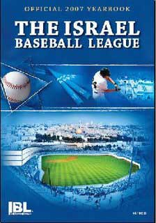 Israeli Baseball League Off To Roaring Start