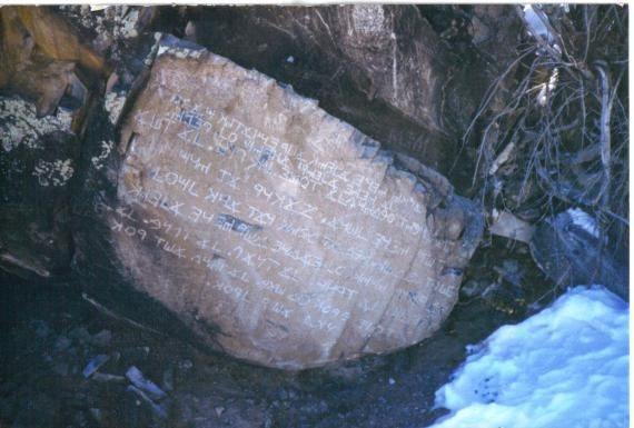 "The ""mystery stone"" that suggests ancient Greeks were in New Mexico in 500 BC"