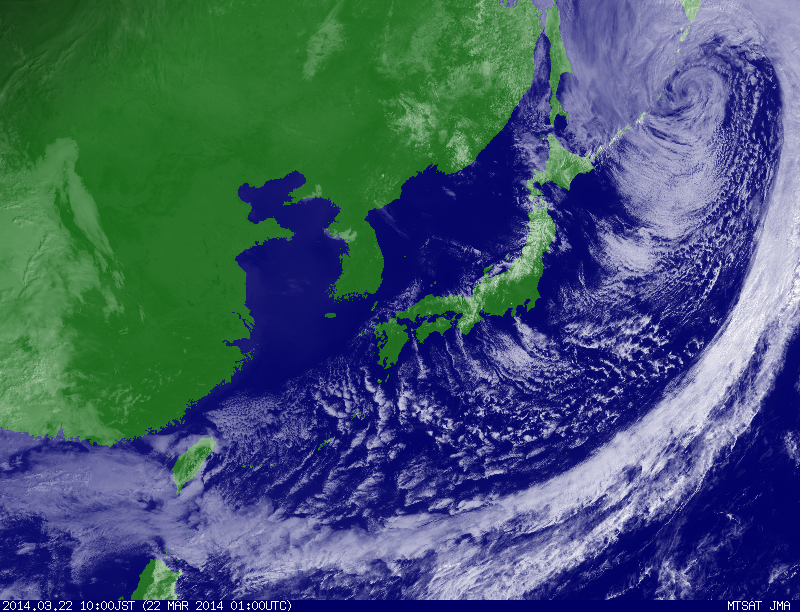 Impressive Low in Northwest Pacific Impacts Weather 3,500 Miles Away