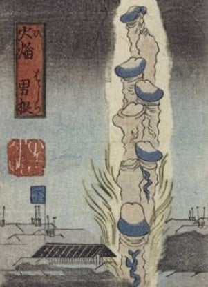 The Raccoon Scrotum Monster, and Other Awful Creatures from 1800s Japanese Artwork (NSFW)