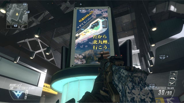 The Bizarre Japanese of Call of Duty: Black Ops II's Newest Map