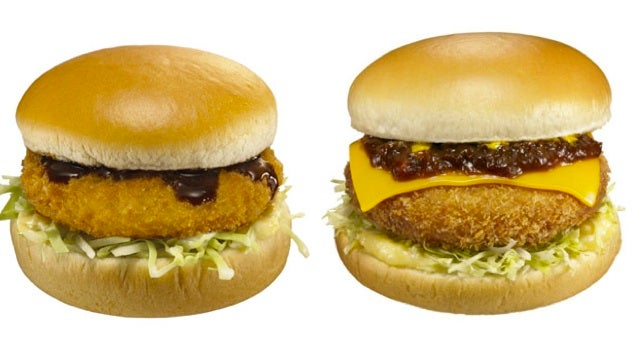 At McDonald's Japan, these Special Burgers Sure Are...Creamy