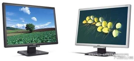 Acer Drops 2 Fatty, 22-inchers