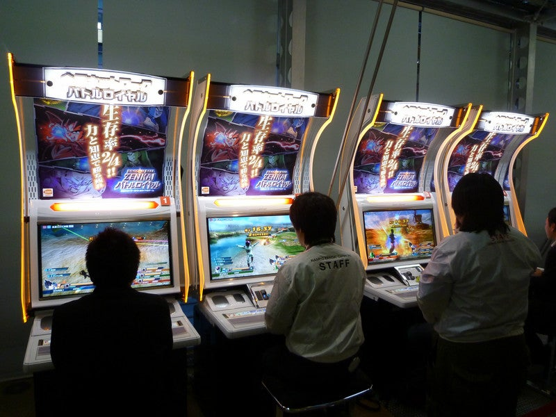 Dragon Ball Kamihamihas Arcades