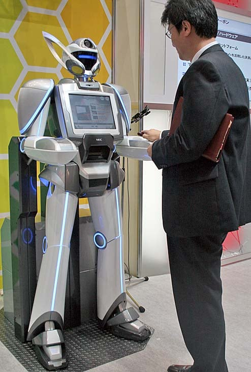 This Robot Wants Your Money, Jerks