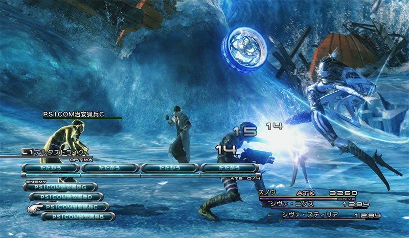 Final Fantasy XIII's Paradigm Shift, Gestalt Mode & More