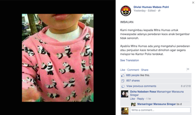 Year-Old Reddit Meme Sends Indonesian Police Into Panda Sex Panic