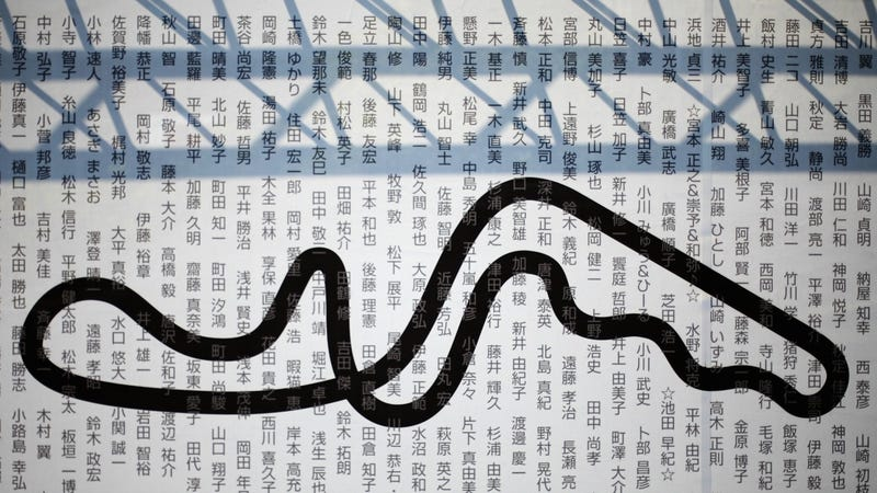 The 2011 Japanese Grand Prix in Crayola