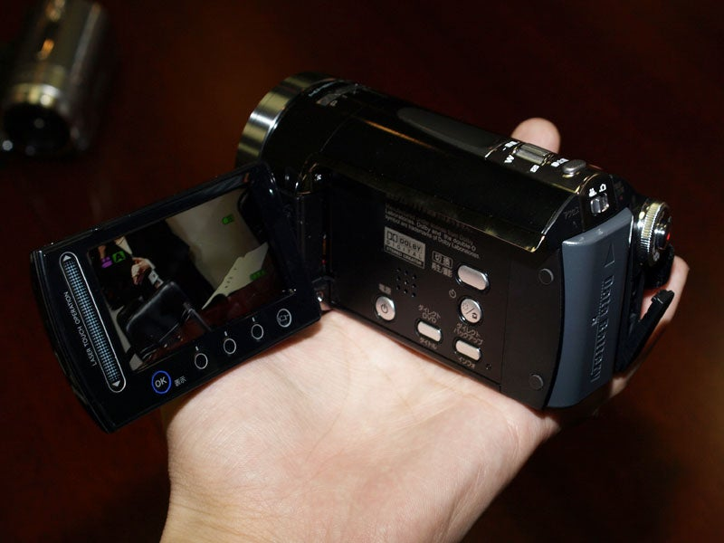 JVC New Palm-sized Hard Drive Video Cameras