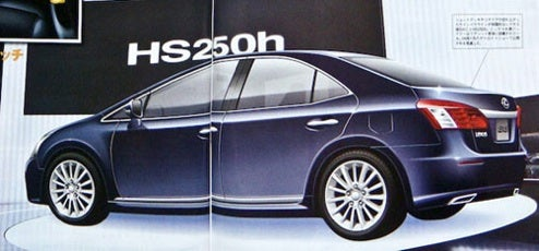 Lexus HS250h: New Hybrid-Only Lexus Sedan