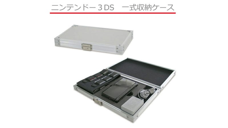 Look Like an Assassin With This Ridiculous 3DS Carry Case