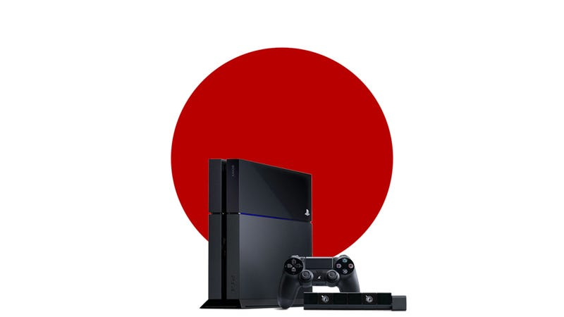 One Thousand Japanese Gamers Polled about the PS4