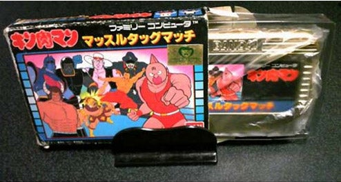 The Crappy $10,000 Famicom Game
