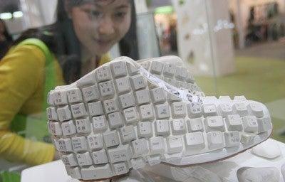 Keyboard, My Foot