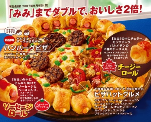 Japan's Pizza Hut Double Roll is Ultimate Geek Food, 646 Calories Per Slice