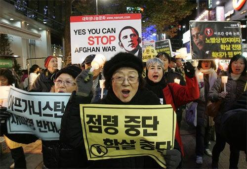 Seoul To Soul