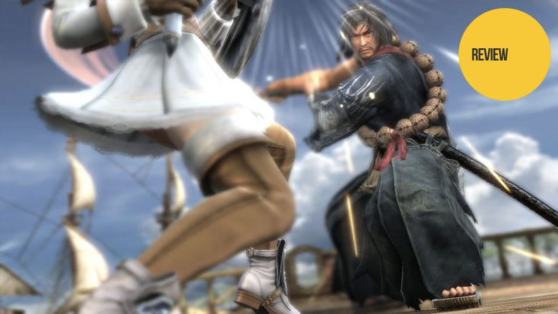SoulCalibur V : The Kotaku Review