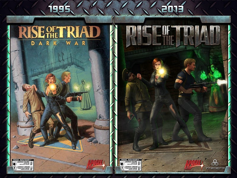 Remake Of 1995 Game Remakes 1995 Box Art