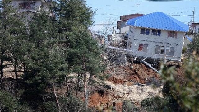 Japan Headline Update: Thousands Missing, Dead