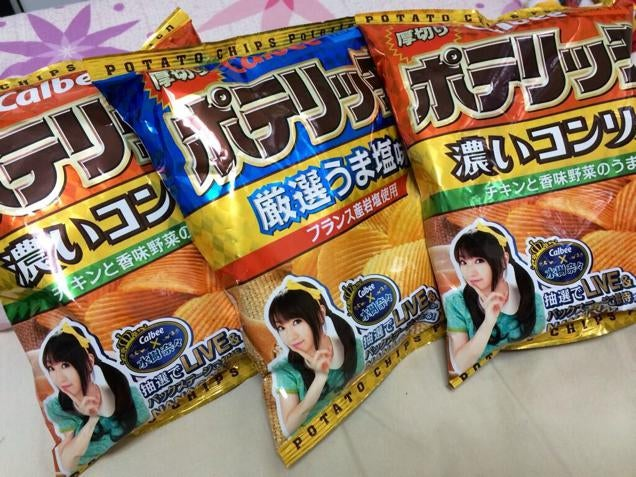 Man Adores Popstar, Buys Loads of Potato Chips, Gets Arrested
