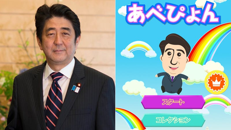 Japan's Prime Minister is Its Newest Platforming Hero