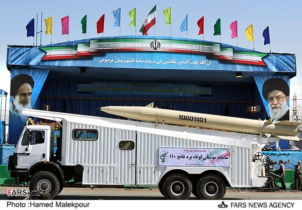 Iranian Military Gallery