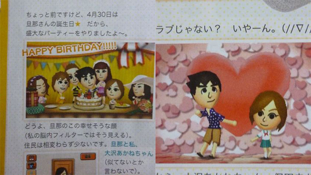 This Year's Most Embarrassing Japanese Game Magazine Article