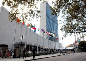 """United Nations Creates """"UN Women"""" To Focus On Women's Issues Around The World"""
