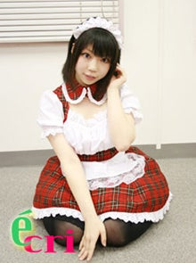 Pay Maids To Role Play, Cosplay With You