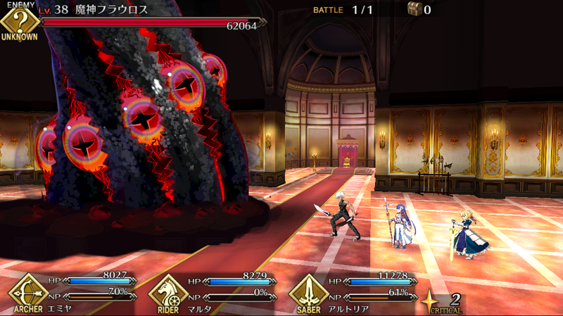 Fate/Grand Order is Fun, But Not for Beginners