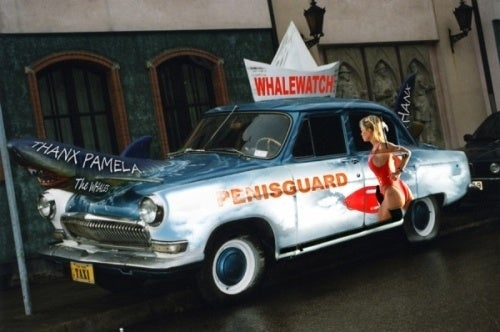Dartz Car Commemorates Pamela Anderson Russian SUV Whale Penis Scandal