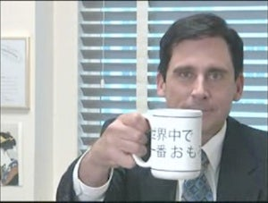 Japan's Version of The Office