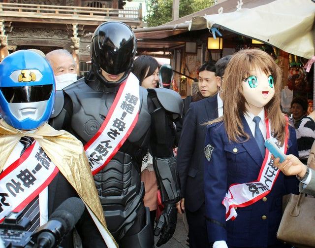 RoboCop Is Throwing Beans at People in Tokyo