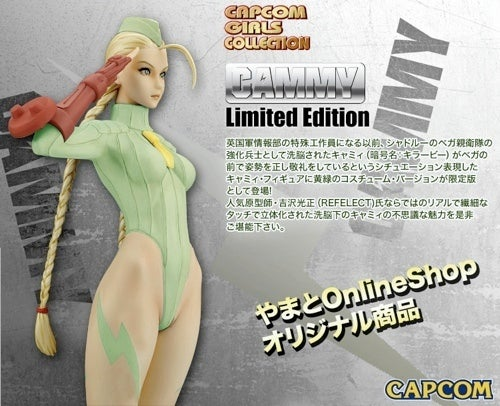Cammy In Limited Edition Green, Salute Her!