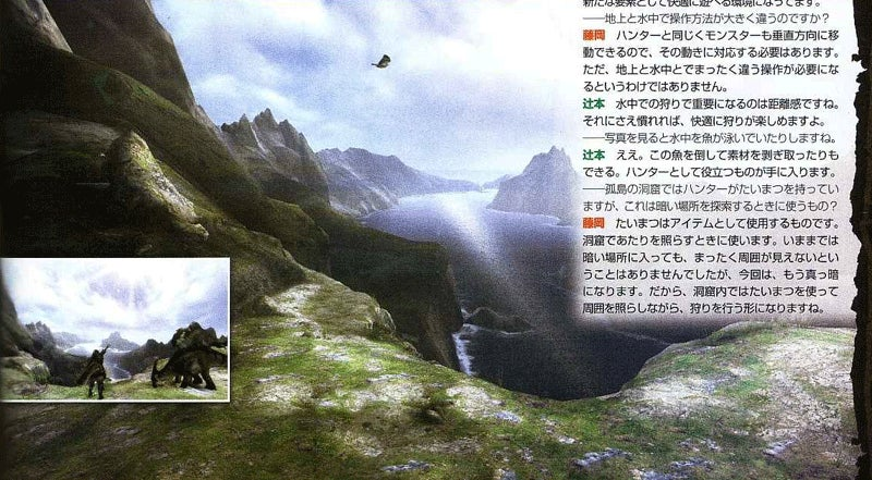 Monster Hunter 3 Is Playable At TGS (Look At It)