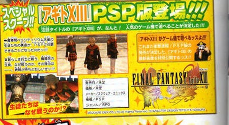 New Final Fantasy XIII, Final Fantasy Versus XIII And Final Fantasy Agito XIII Screens