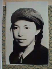 Lin Zhao Wrote Poetry In Blood So Her Comrades Could Run Their Liquor-Addled Mouths