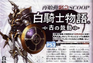 White Knight Chronicles Officially Dated For Japan!