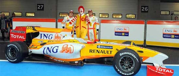 ING: Ronald McDonald's F1 Playhouse