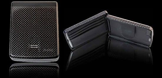Carbon Fiber, Biometric and Bluetooth iWallet is the Undisputed Fort Knox of Wallets