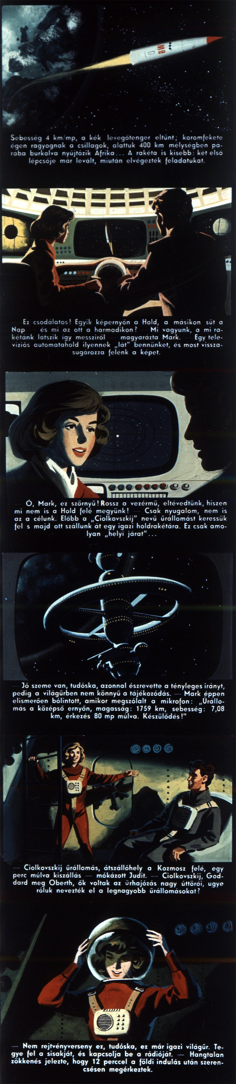 Watch This Commie Retro-Futuristic Space Tale