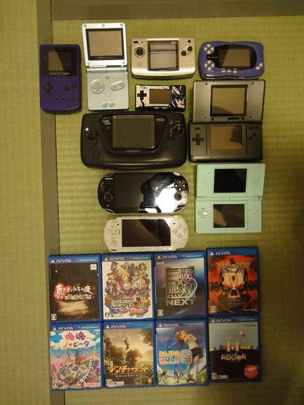 The PS Vita Compared to a PSP, a DS Lite, a Micro, a Game Gear....