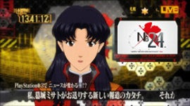 Have Evangelion's Misato Read You The News